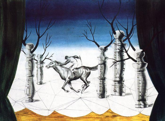 「迷える騎手」(1926年)