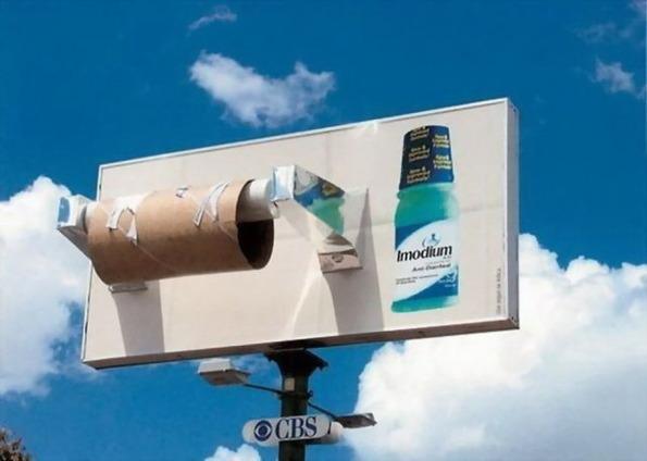 下痢の頻度を減少させる薬「ぺラミド」の広告