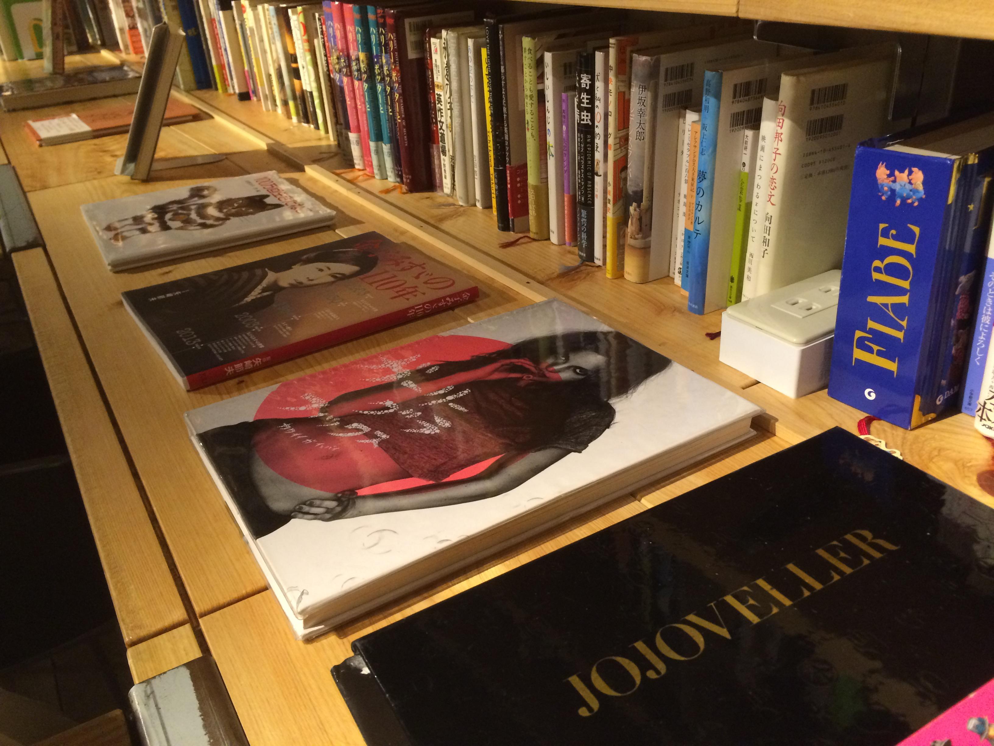 森の図書室イメージ