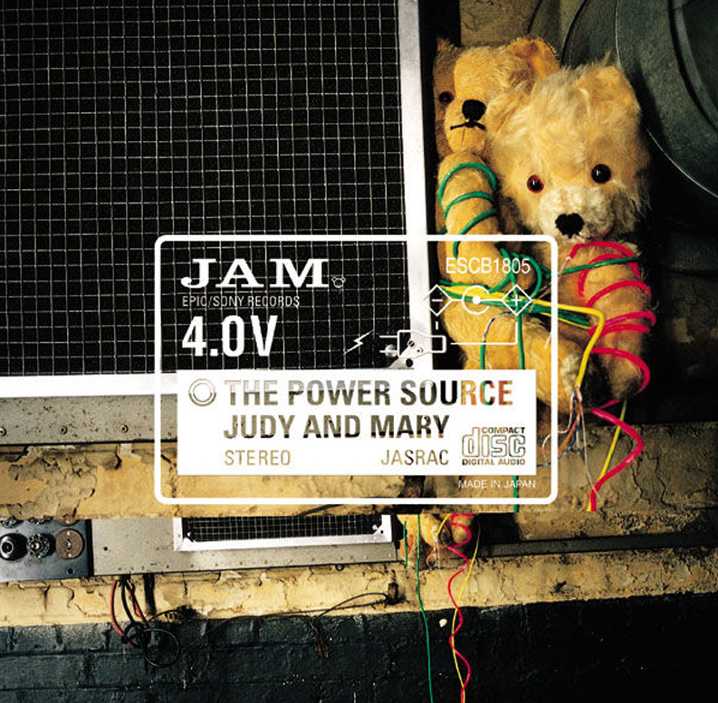 JUDY AND MARY「THE POWER SOURCE」